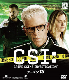 C.S.I.: Kriminálka Las Vegas XV (12)