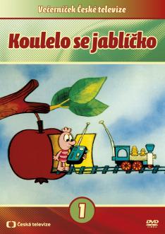 Koulelo se jablíčko (Červík Pepík a cvrček muzikant)