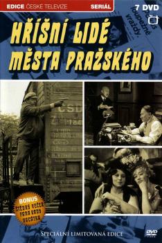 Hříšní lidé města pražského (Svedomie)