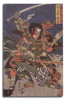 Japonská mozaika X