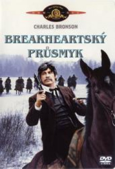 Breakheartský priesmyk