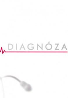 Moja diagnóza (Chirurgia ruky a útlakové syndrómy)