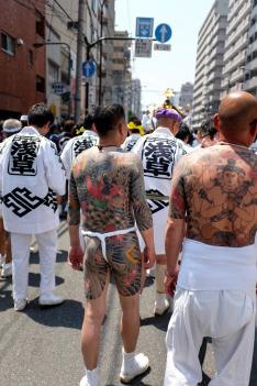 Japonské slavnosti (Božský oheň aneb létající kočky)