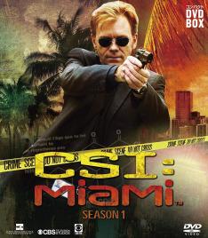 C.S.I.: Kriminálka Miami I (10)